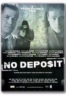 Без депозита (2015)