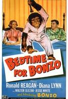 Бонзо пора спать (1951)