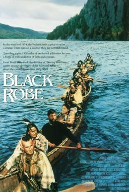 Постер фильма Черная сутана (1991)