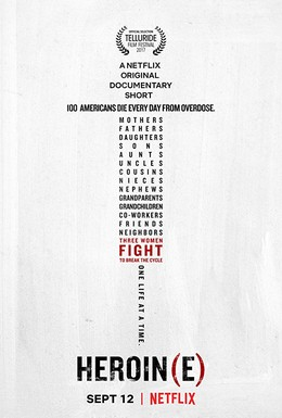 Постер фильма Героин (2017)