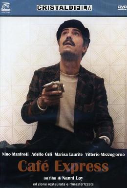 Постер фильма Кафе–экспресс (1980)
