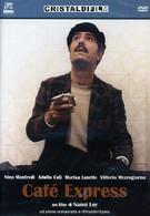 Кафе–экспресс (1980)