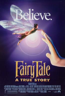 Постер фильма Волшебная история (1997)