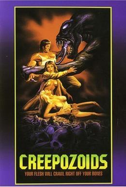 Постер фильма Крипозоиды (1987)