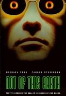 Пришелец с другой планеты (1995)