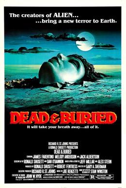Постер фильма Похоронены, но не мертвы (1981)