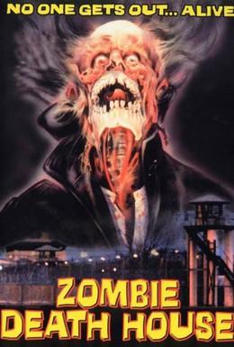 Постер фильма Зомби в камерах смертников (1987)