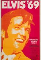Неприятности с девушками (1969)