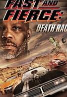 Смертельная гонка (2020)