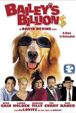 Постер фильма Миллиарды Бэйли (2005)