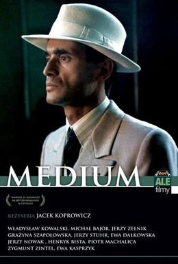 Постер фильма Медиум (1985)
