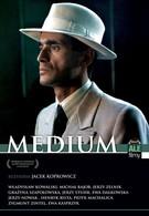 Медиум (1985)
