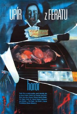 Постер фильма Упырь от Ферата (1982)