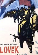 Человек не сдается (1960)