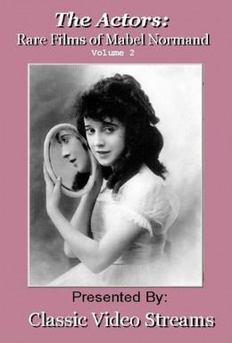 Постер фильма Маленький учитель (1915)