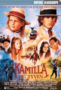 Постер фильма Камилла и вор (1988)