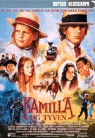 Камилла и вор (1988)