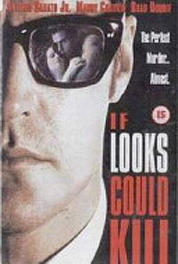 Постер фильма Убийственная красота (1996)