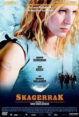 Постер фильма Сладкие сны (2003)