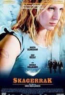 Сладкие сны (2003)