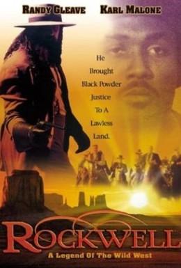 Постер фильма Рокуэлл (1994)