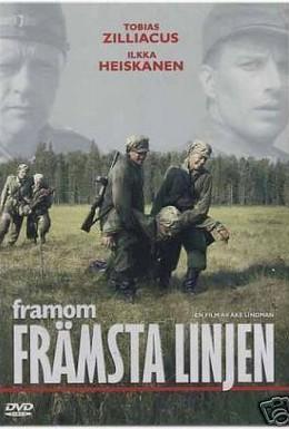 Постер фильма Вдали от линии фронта (2004)