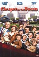 Оптом дешевле (1950)