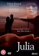 Джулия (1974)