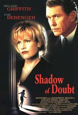 Постер фильма Заговор (1998)