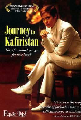 Постер фильма Путешествие в Кафиристан (2001)