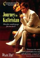 Путешествие в Кафиристан (2001)