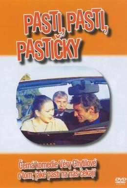 Постер фильма Капканы, капканы, капканчики (1998)