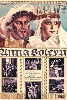 Постер фильма Анна Болейн (1920)