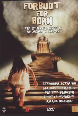 Постер фильма Ликкефантен (1997)