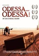 Одесса, Одесса (2005)