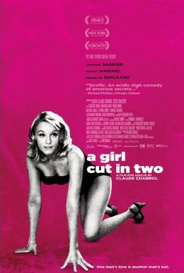 Постер фильма Одна девушка на двоих (2007)
