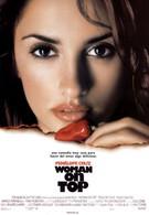 Женщина сверху (2000)