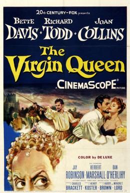 Постер фильма Королева-девственница (1955)