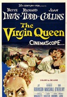 Королева-девственница (1955)