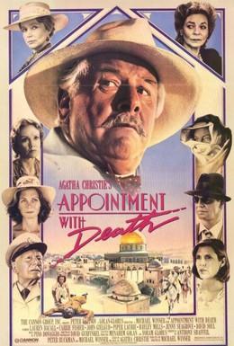 Постер фильма Свидание со смертью (1988)