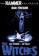 Ведьмы (1966)