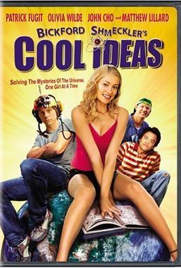 Постер фильма Гениальные идеи (2006)