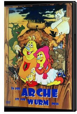 Постер фильма Безбилетники на Ноевом ковчеге (1988)