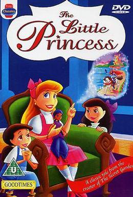 Постер фильма Маленькая принцесса (1996)