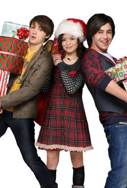 Постер фильма Счастливого Рождества, Дрейк и Джош (2008)