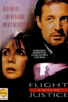 Постер фильма Бегство от правосудия (1993)