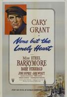 Только одинокое сердце (1944)