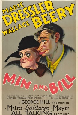 Постер фильма Мин и Билл (1930)
