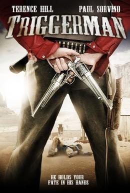Постер фильма Убийца (2009)