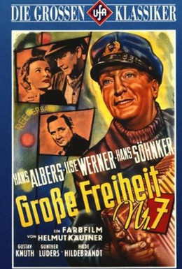 Постер фильма Улица Большая свобода, 7 (1944)